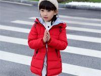 Верхняя демисезонная одежда для детей и подростков